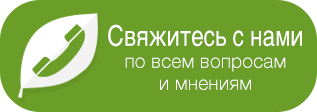 home-button-RU